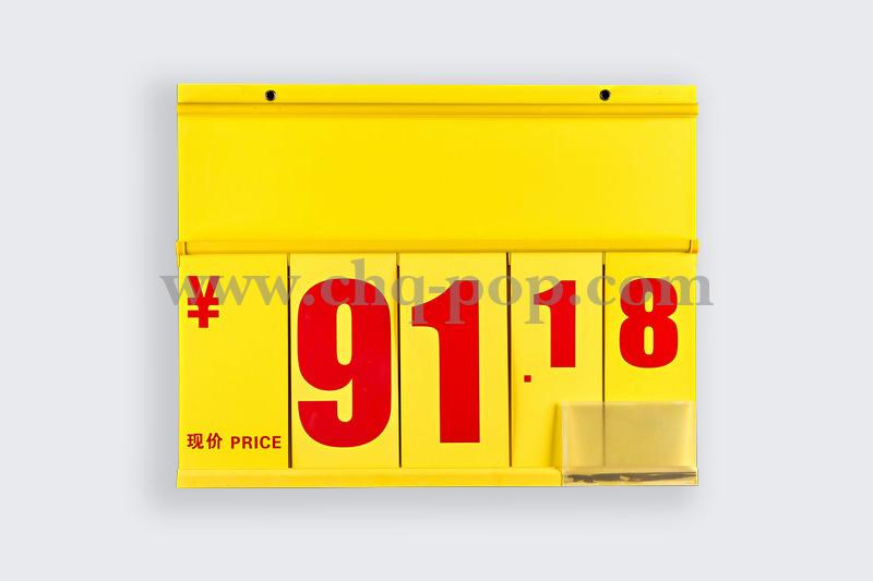 促销卡系列 T5-4