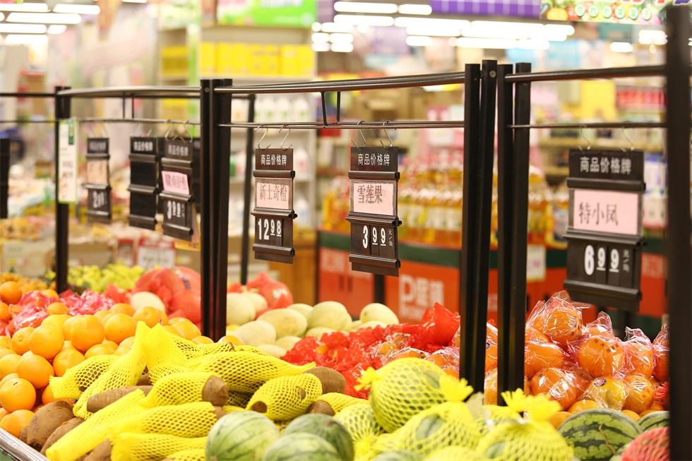 水果展示牌