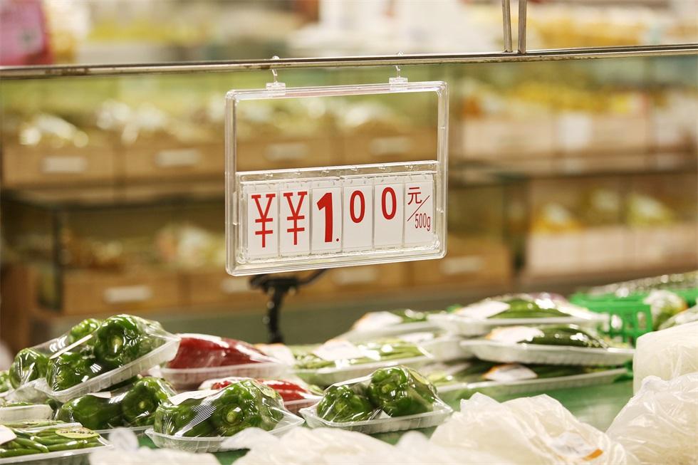 蔬菜展示牌